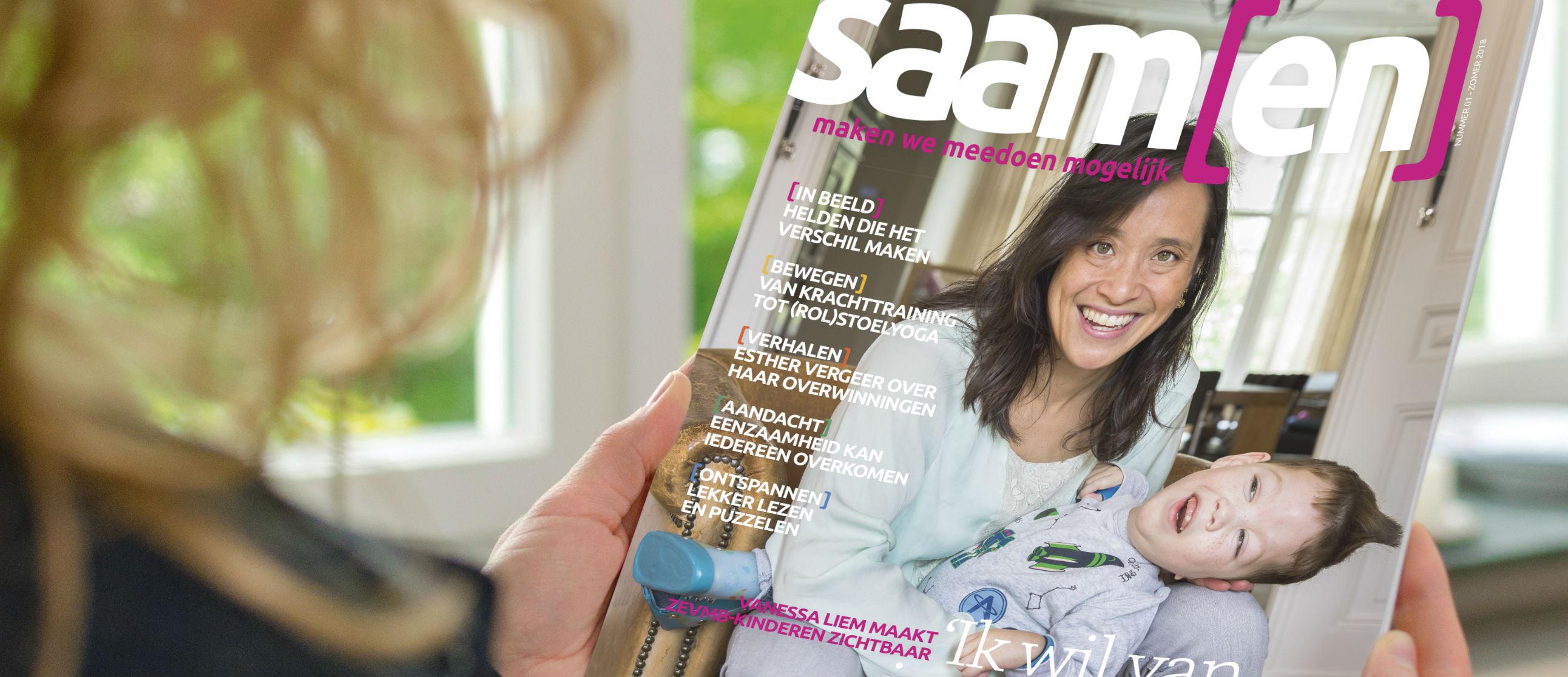 Cover van magazine Saam(en)