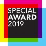Logo Special Award 2019